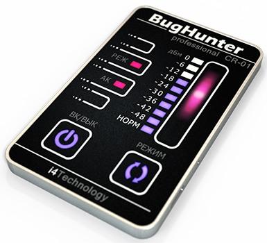 BugHunter CR-1 — настолько тонкий и миниатюрный детектор, что на первый взгляд его можно легко перепутать с банковской картой, отсюда и второе название прибора —